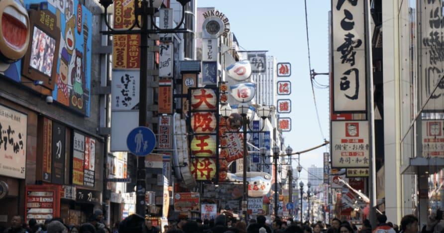 7 Permainan Pertaruhan Jepun Terbaik dalam talian