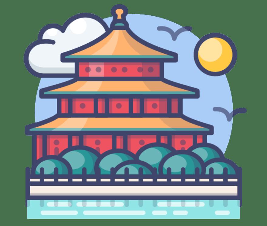 2021 Kasino Bergerak dalam China