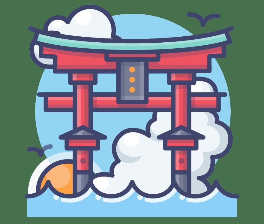 2021 Kasino Bergerak dalam Jepun