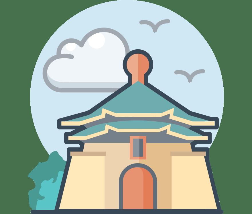 2021 Kasino Bergerak dalam Taiwan